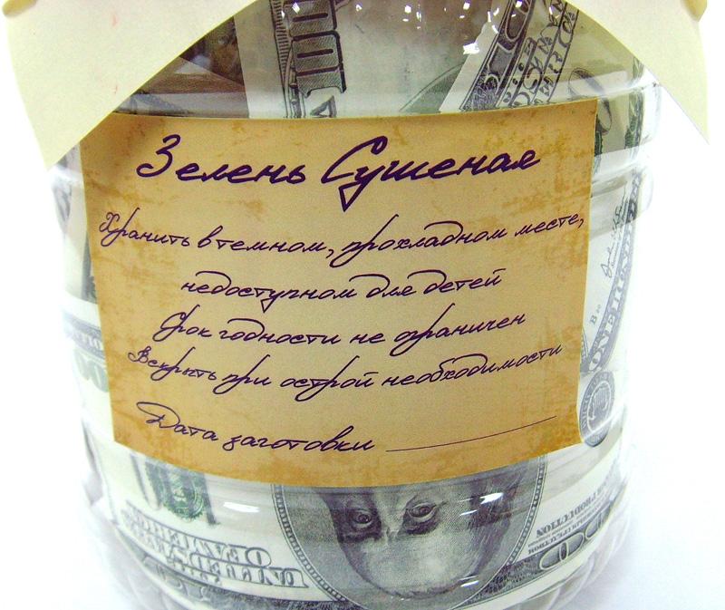 Оригинальный подарок на свадьбу деньгами своими руками