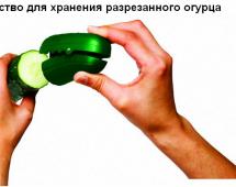 Хранение пол-огурца