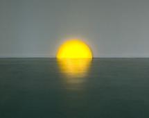 Дизайнерский светильник - закат