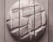 Разрезанный хлеб - иллюзия