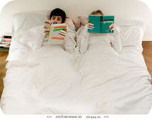 Одеяло с руками для чтения