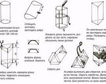 Треугольные коробочки из пластиковых бутылок