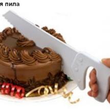 Пила для торта