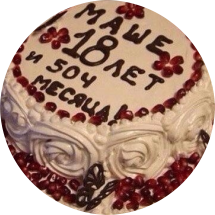 Поздравление с юбилеем на 60 лет, что написать?