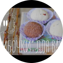 Видео - бомбочки для ванны в домашних условиях